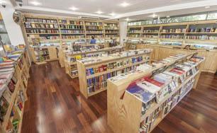 Librería UC San Joaquín